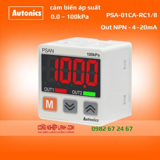 Cảm biến áp suất Autonics PSAN-01CA-RC1/8 - có màn hình hiển thị